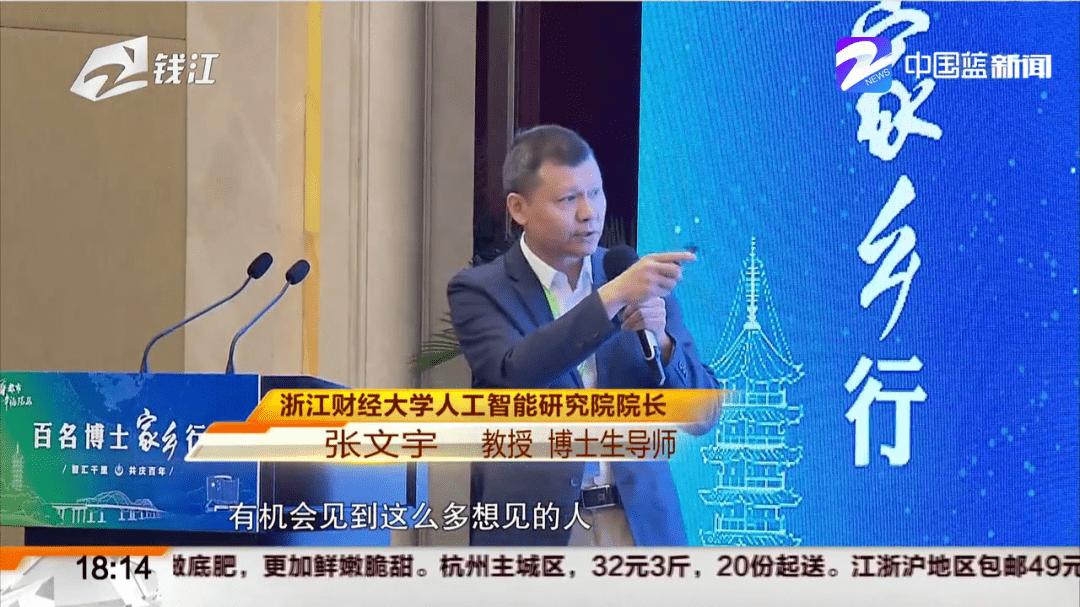 """张文宏与哥哥张文宇同台演讲,""""博士兄弟""""互"""