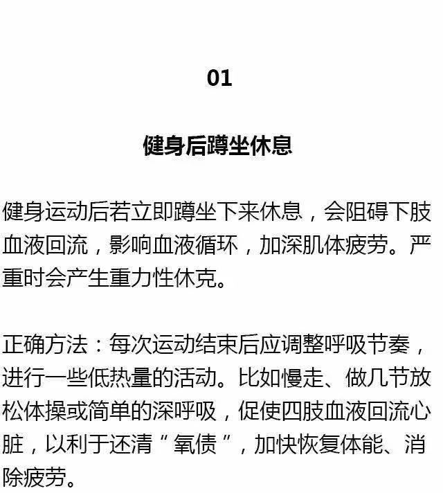 沐鸣3总代-首页【1.1.5】