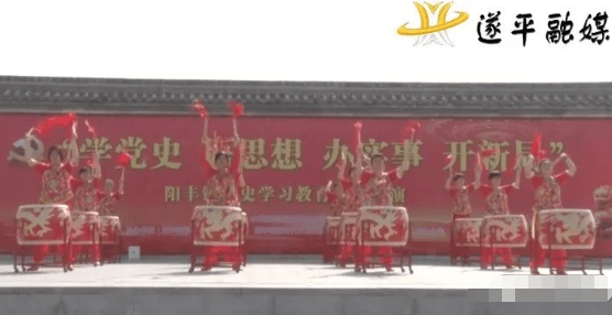 """阳丰镇举办""""学党史、悟思想、办实事、开新局""""文艺汇演"""
