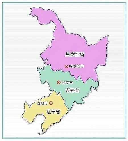 辽宁省各省人口_辽宁省省保医保卡图片