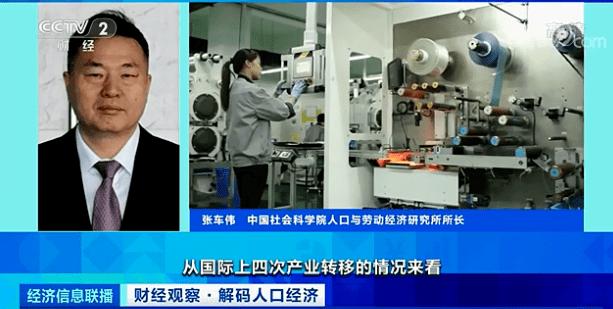 广州上千名老板街头举牌被工人挑:月薪过万难招工的照片 - 13