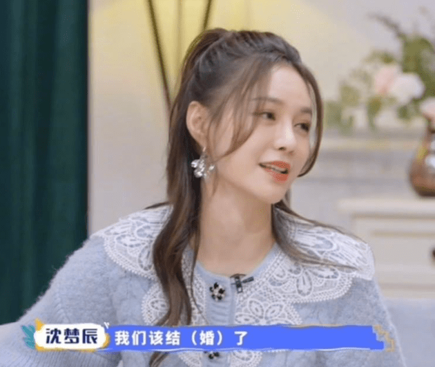 6月结婚是谣言!但沈梦辰说:我和杜海涛该结婚了