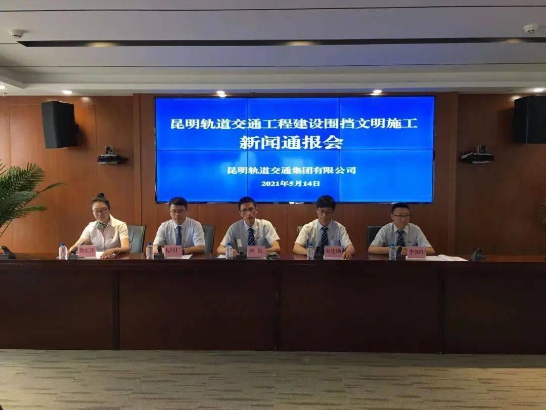 """昆明多处地铁围挡10月前""""瘦身"""" 5号线年内实现""""三通"""""""