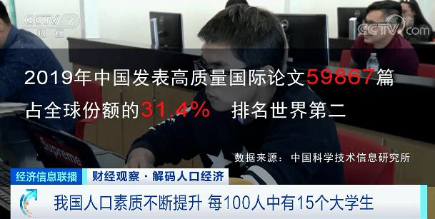 广州上千名老板街头举牌被工人挑:月薪过万难招工的照片 - 9