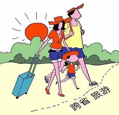 5·19中国旅游日,这些关于旅游的谣言你信了吗?