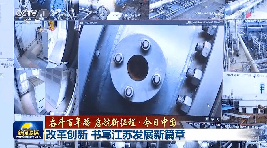 赞!央视《新闻联播》头条关注连云港开发区这些创新成果