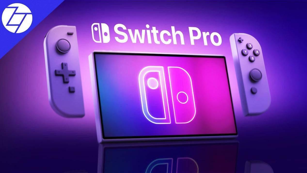 消息称任天堂或在 9 月发布 Switch Pro:搭载OLED 屏,价格或将高于原来
