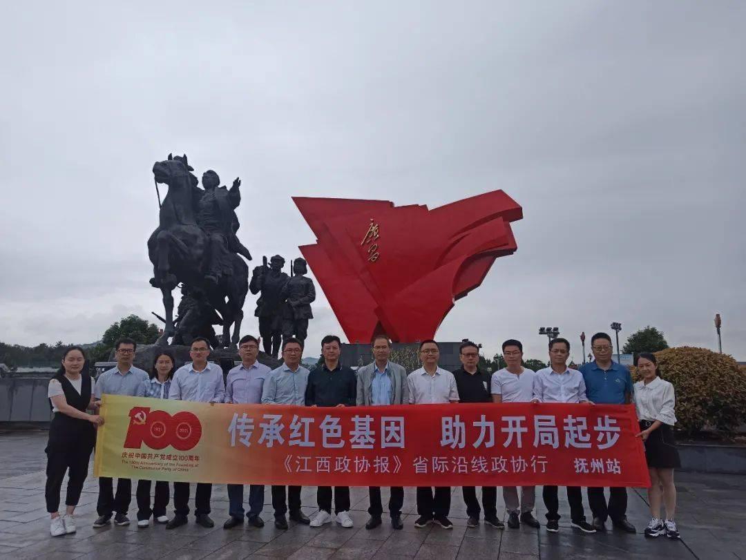 广昌人口_2021年广昌县基层农技人员定向培养招生简章
