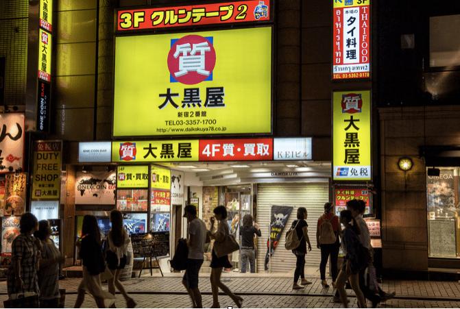 迪奥绝版马鞍包、爱马仕稀有配色,为何中古店在日本这么火?