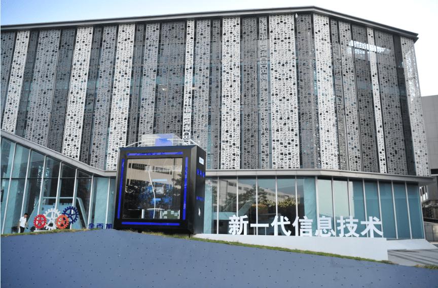 《广州人工智能与数字经济试验区