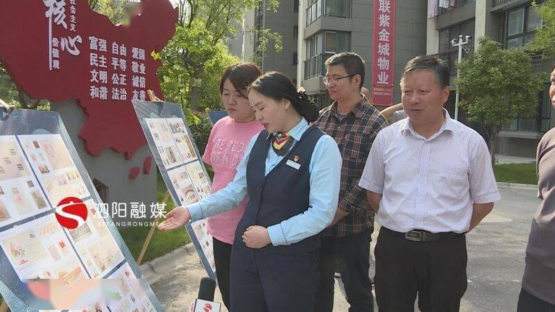 泗阳:红色主题邮展再现历史记忆