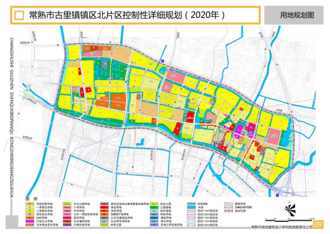 2020靖江新桥镇gdp_贸易资讯 新闻头条 靖江 新桥园区7个工业项目集中开工 马洲贸易网