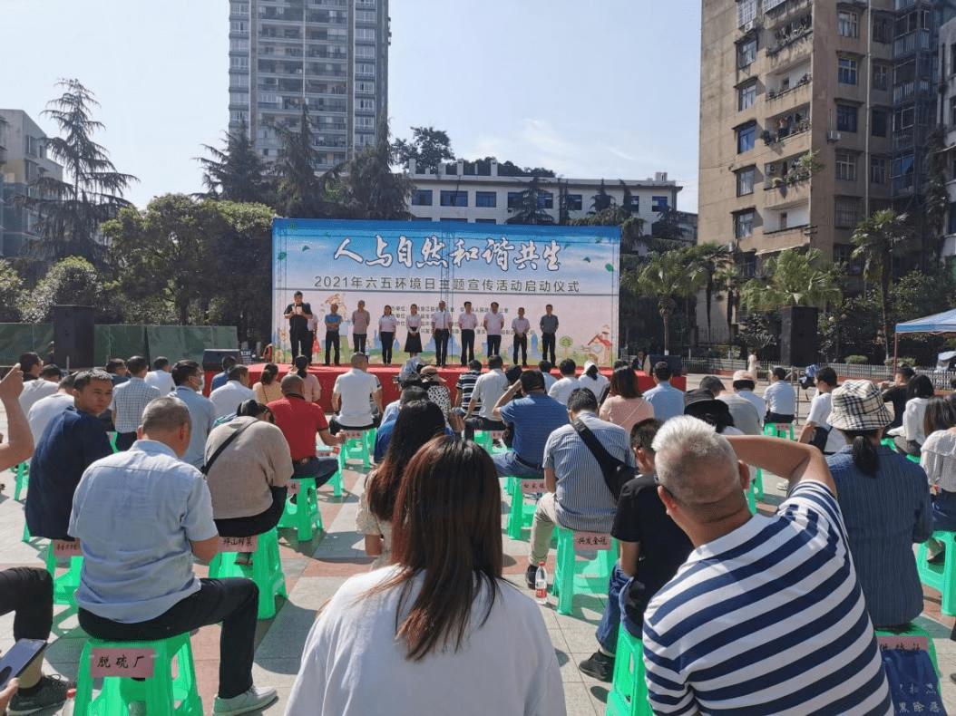 """六五环境日 区县活动锦集来啦!瞅瞅都有哪些""""绝活""""?(四)"""