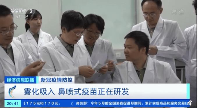 雾化吸入型疫苗正研发,配方不变!网友好奇:啥味?苦吗?