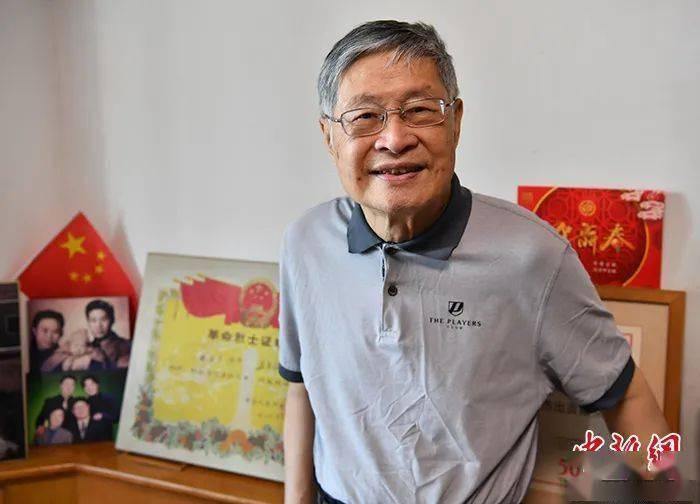 台盟盟员、革命烈士林正亨:中国定是共产党领导