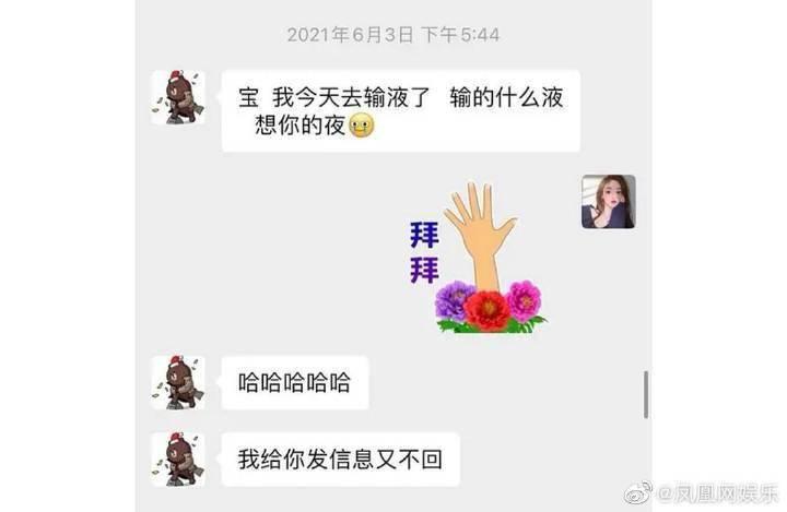 """山西代县大红才铁矿""""6·10""""透水事故已发现11名遇难者"""