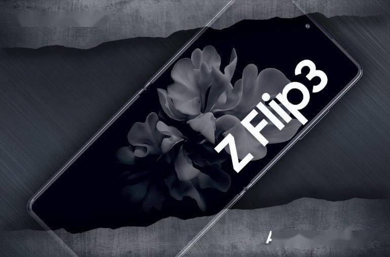 韩媒:三星_Z_Fold_3、Z_Flip_3_降价但不缩水,没有独家颜色