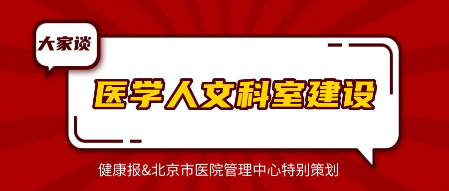 拉菲8总代-首页【1.1.0】
