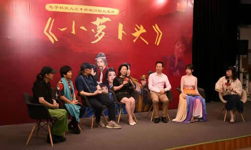 电子科大庆建党百年原创川剧《小萝卜头》即将与观众见面r2j
