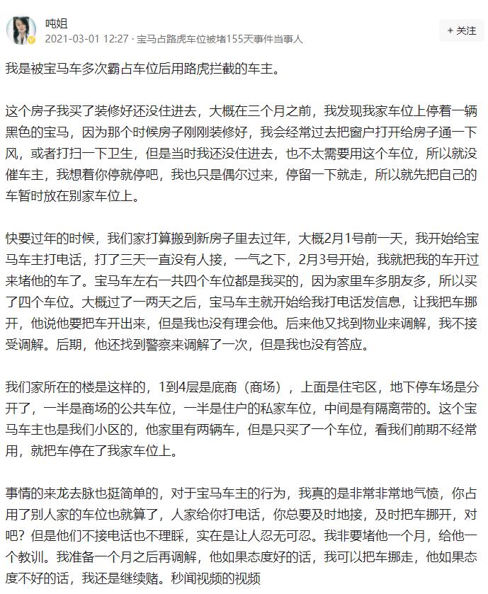 项羽雄由人主办社部