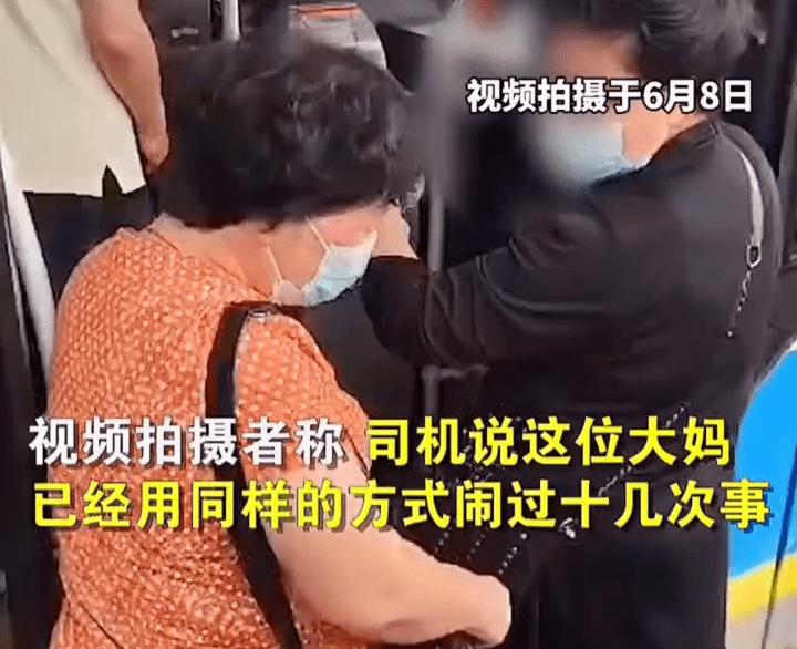 北京一大妈多次妨碍公交运营,被刑拘!