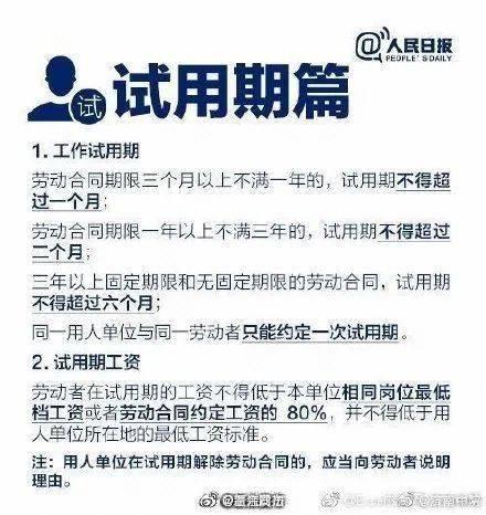 20号发上月工资 深圳一公司遭员工起诉!判了-家庭网