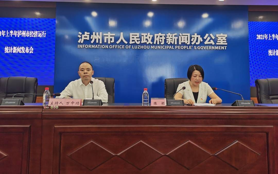 上半年四川gdp_上半年,四川民营经济增加值增速13.7%,超过GDP增速