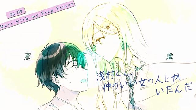 轻小说「义妹生活」第三卷发售宣传CM公开插图