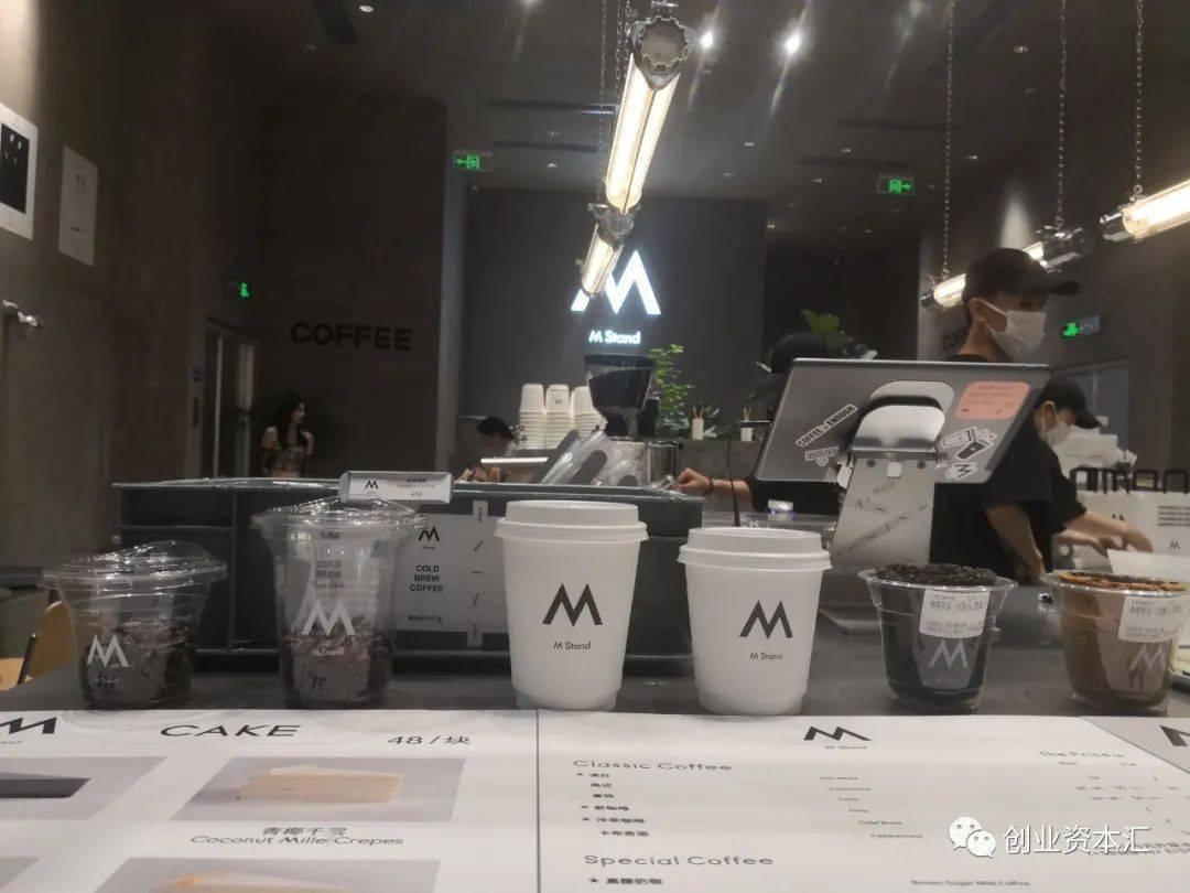 [一杯咖啡卖出40亿估值!中国版星巴克来了?]
