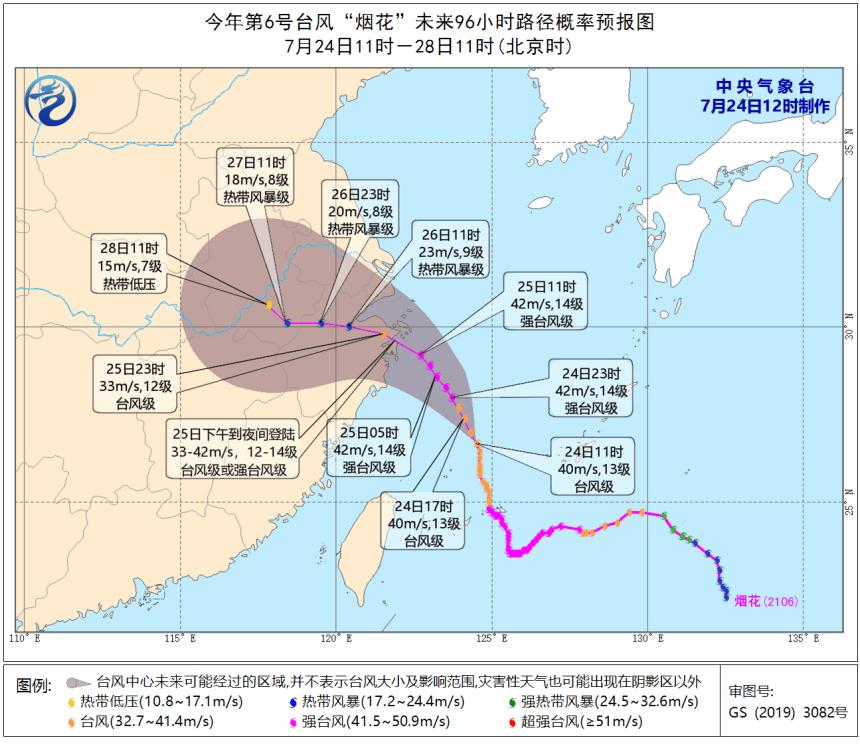刚刚,嘉兴将防台风应急响应提升至Ⅰ级