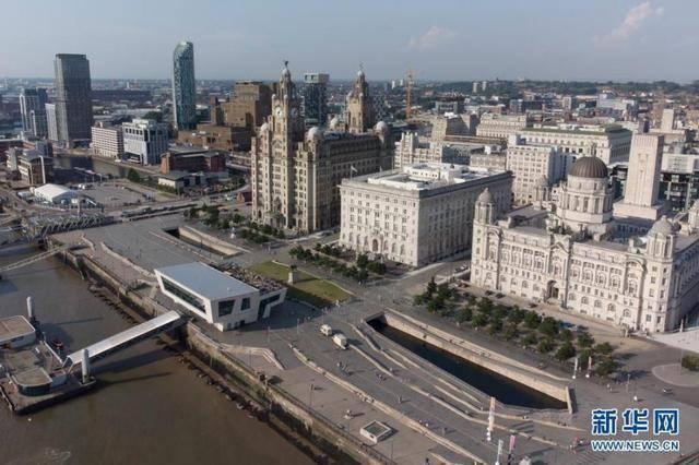 利物浦海上商城被世遗名录除名,媒体:开发和保护更需用心