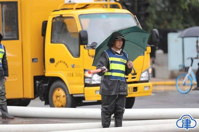 雨还下吗?津城这些点位积水,多条道路封闭