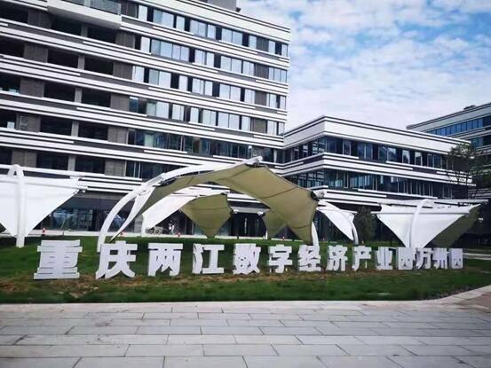 博拉网络开启短视频电商产业全国布局 首站渝东北