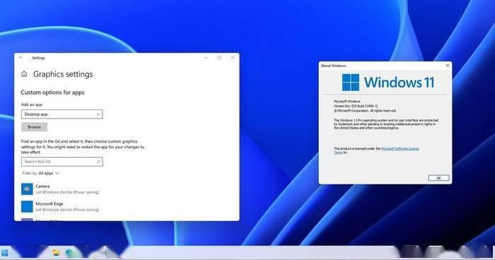 又成新一代游戏神器?聊聊Windows 11的游戏特性的照片 - 9