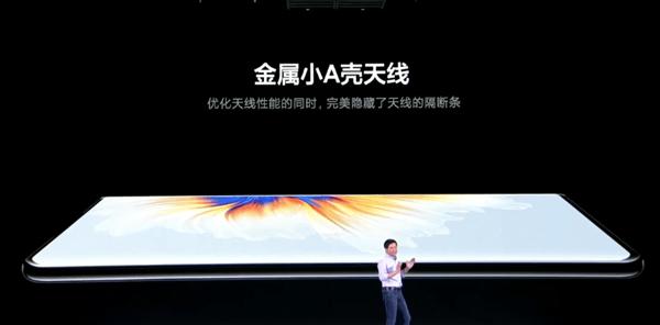 小米MIX 4手机发布:100%全面屏旗舰梦想成真  4999元起的照片 - 13