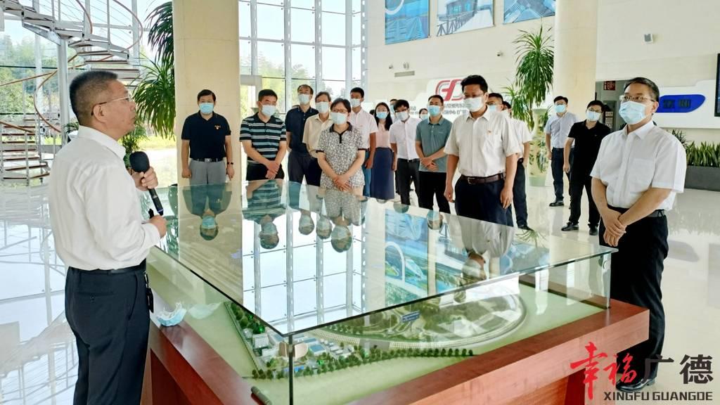 中国科学技术大学考察团来我市考察