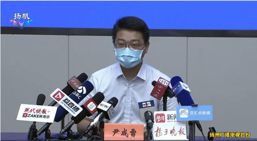 扬州1例阳性人员前10次检测均阴性 扬州10次检测为阴性是怎么回事?