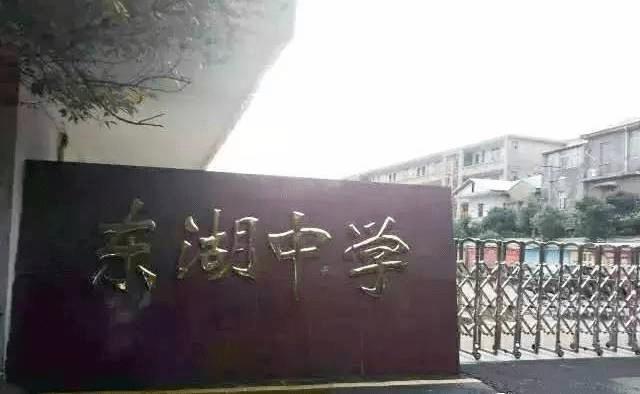 为何都昌东湖中学只开东门?学校做出回应