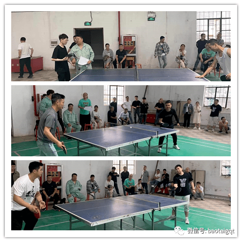 板材厂二车间举办职工乒乓球友谊赛