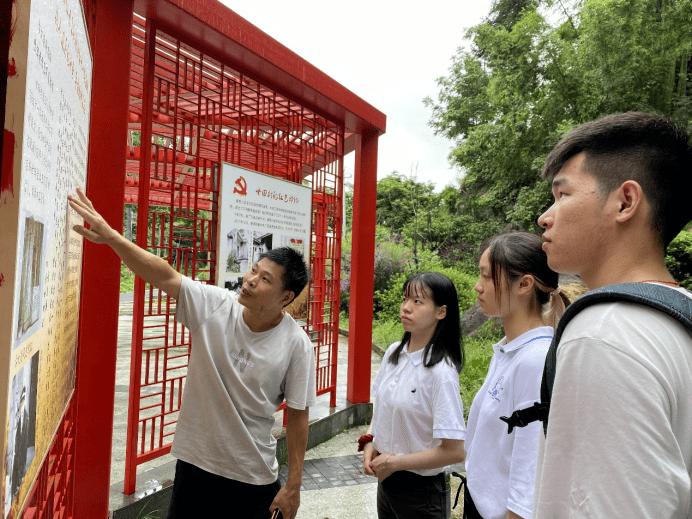 2021返乡实践 | 饮水思源,抚今追昔,党员实践队重走南粤革命道路
