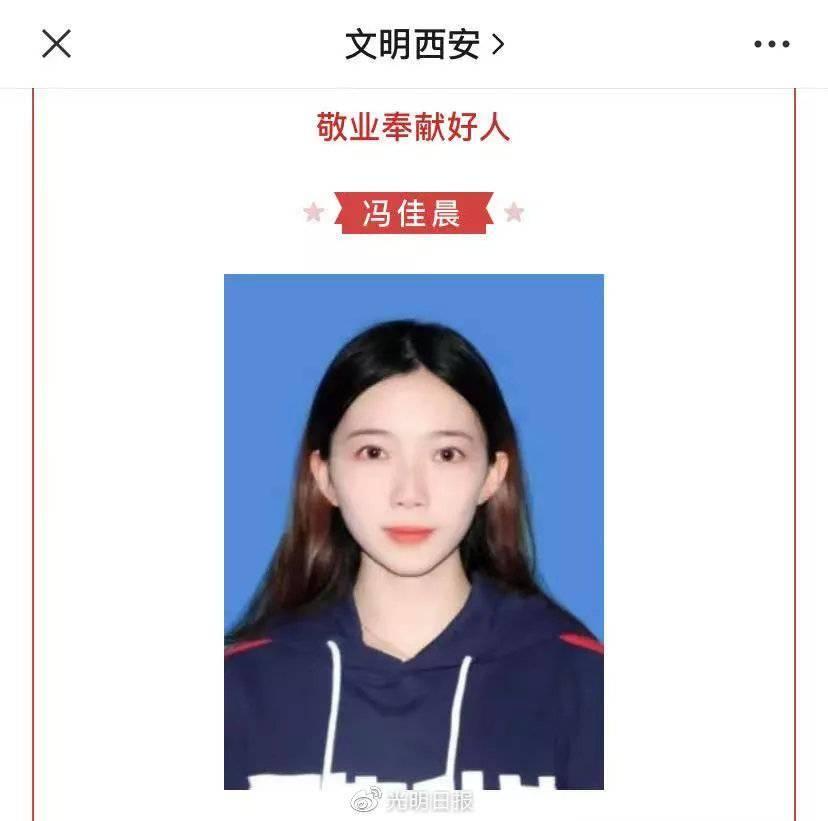 冯佳晨 光明日报:不倒翁小姐姐完全够资格传递火炬