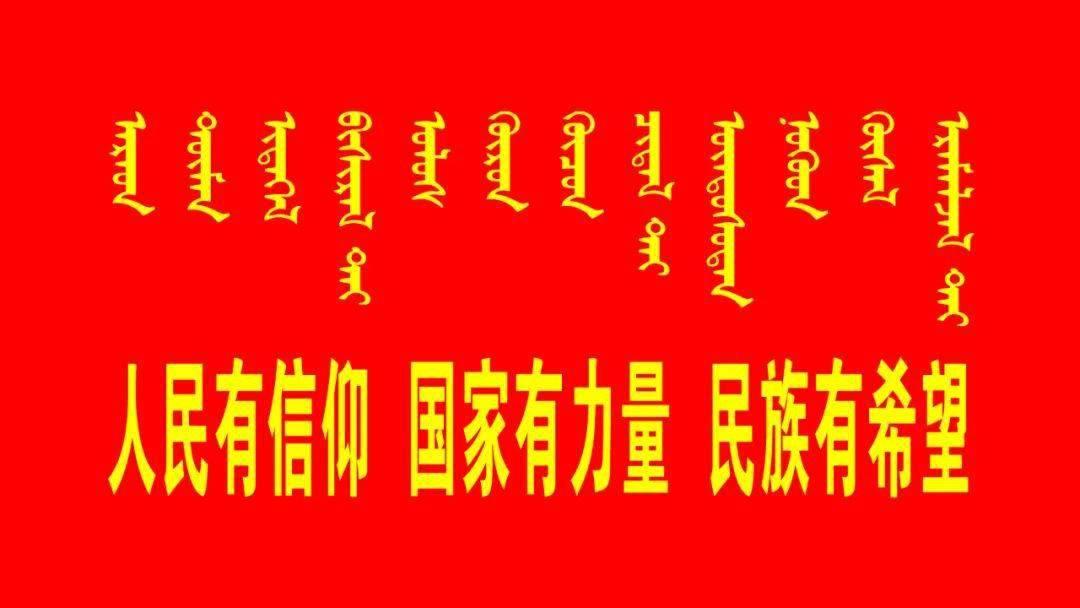乡村振兴兴民生 民族团结结硕果