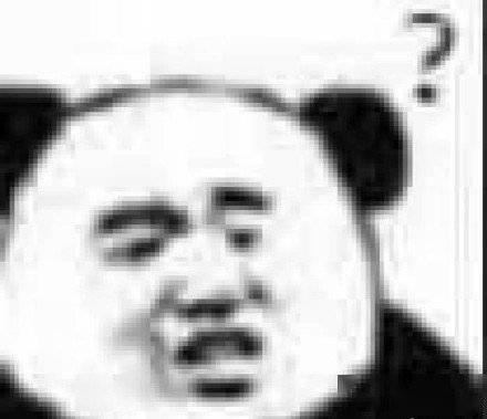 三星堆陶器撞脸姜文你觉得像吗?