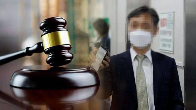 韩国总警其实是伯宁孙夜店的保护伞!他最终被判处2000万韩元的罚款