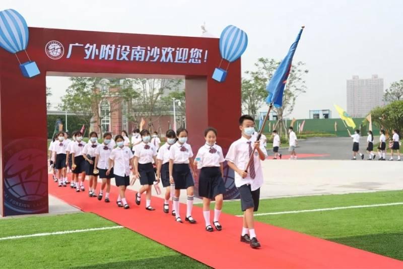 广外附设南沙学校今秋启用,明年高中部正式招生