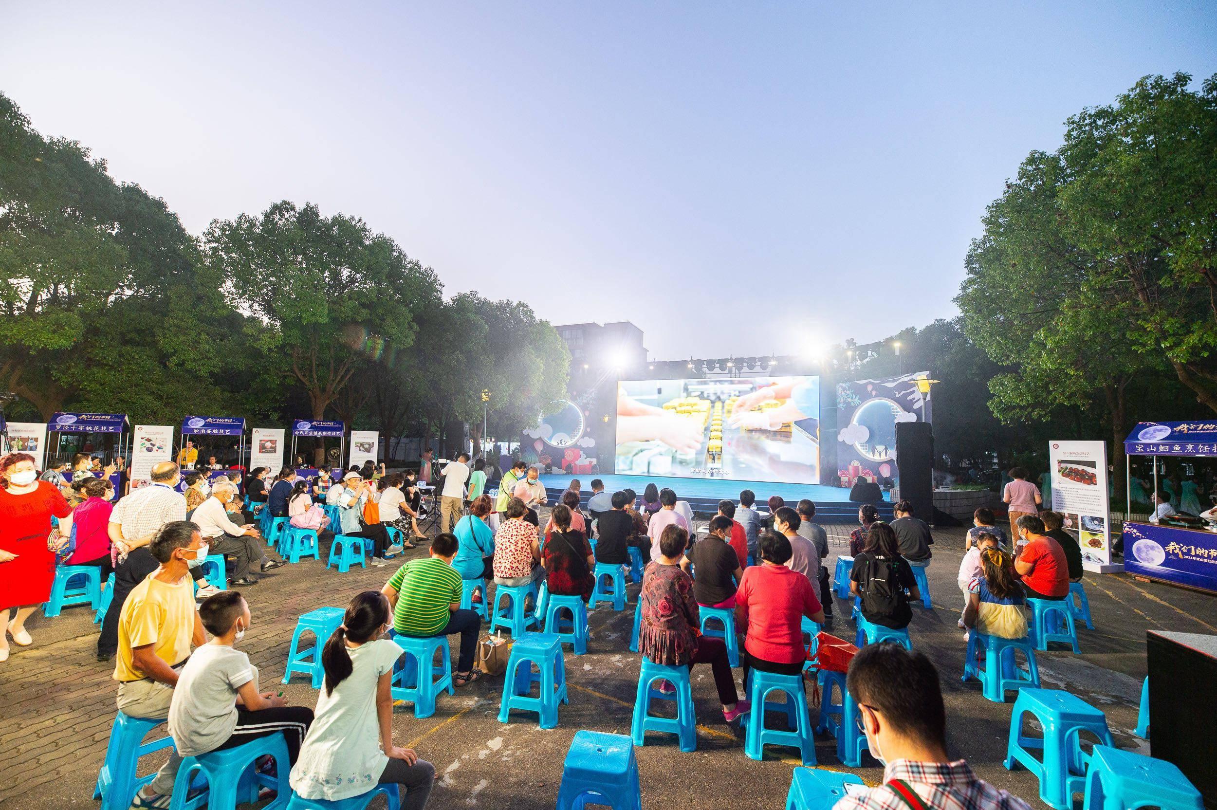中秋月圆夜,这场在居委广场举行的民俗文化展演暖人心