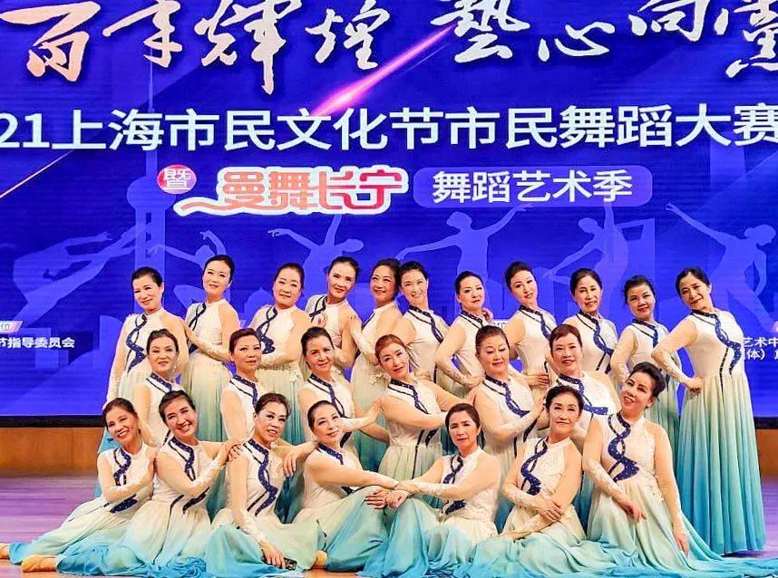 平均年龄50岁,松江这支舞蹈队从115个参赛团队中脱颖而出获佳绩