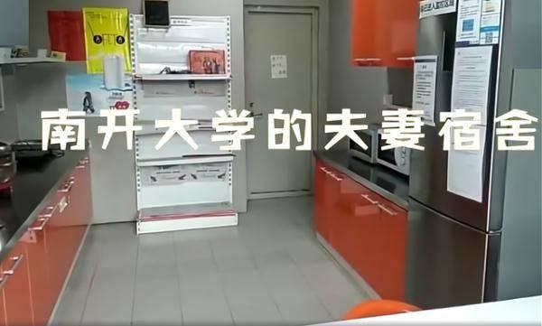 """大学推出""""夫妻宿舍""""冲上热搜!每月租金只要200元图3"""