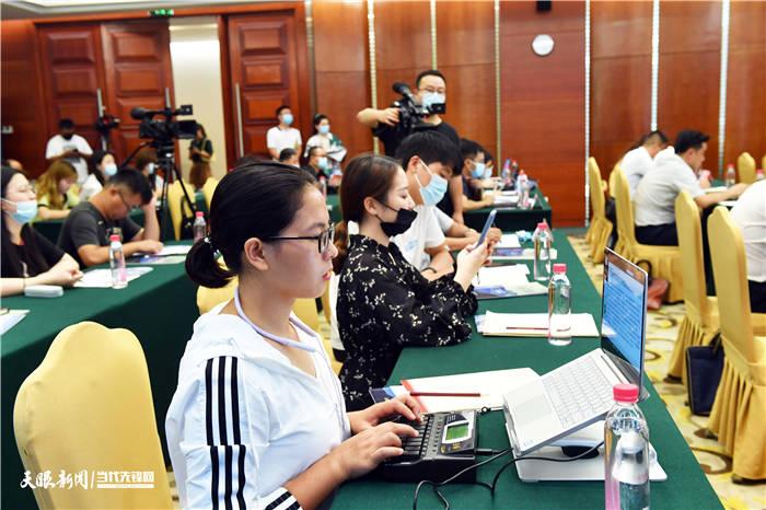 2021国际山地旅游暨户外运动大会和第十六届贵州旅游产业发展大会将于9月26日在铜仁开幕
