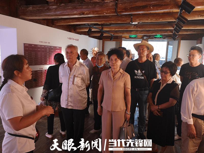 """息烽县关工委组织""""五老""""开展现场教学活动"""